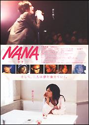 Nana (top), Nana (bottom)